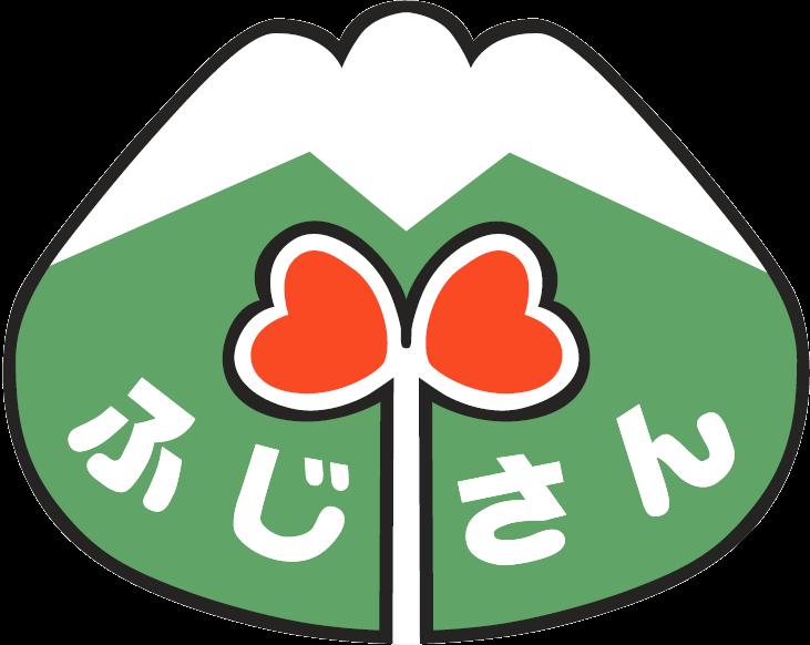 ふじさんロゴ